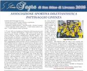 Settembre 2005 - Sagra di San Stino di Livenza